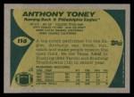 1989 Topps #116  Anthony Toney  Back Thumbnail
