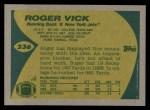 1989 Topps #236  Roger Vick  Back Thumbnail
