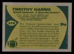 1989 Topps #374  Tim Harris  Back Thumbnail
