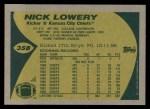 1989 Topps #358  Nick Lowery  Back Thumbnail