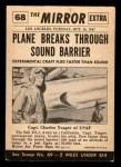 1954 Topps Scoop #68   Jet Passes Sound Barrier Back Thumbnail