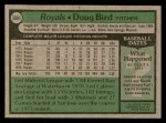 1979 Topps #664  Doug Bird  Back Thumbnail