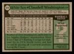 1979 Topps #574  Claudell Washington  Back Thumbnail