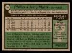 1979 Topps #382  Jerry Martin  Back Thumbnail