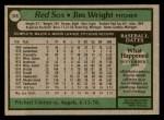 1979 Topps #349  Jim Wright  Back Thumbnail