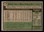 1979 Topps #686  Ron Schueler  Back Thumbnail