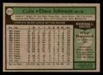 1979 Topps #513  Davey Johnson  Back Thumbnail