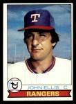 1979 Topps #539  John Ellis  Front Thumbnail