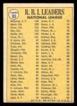 1970 Topps #63   -  Willie McCovey / Tony Perez / Ron Santo NL RBI Leaders Back Thumbnail