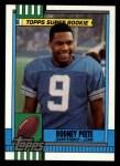 1990 Topps #351  Rodney Peete  Front Thumbnail