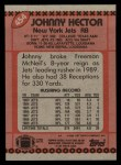 1990 Topps #454  Johnny Hector  Back Thumbnail