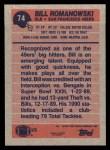 1991 Topps #74  Bill Romanowski  Back Thumbnail