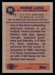 1991 Topps #95  Howie Long  Back Thumbnail