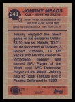 1991 Topps #240  Johnny Meads  Back Thumbnail