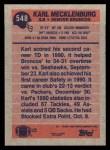 1991 Topps #548  Karl Mecklenburg  Back Thumbnail