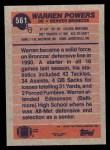 1991 Topps #561  Warren Powers  Back Thumbnail