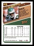1993 Topps #418  Erik McMillan  Back Thumbnail