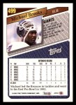 1993 Topps #499  Michael Brooks  Back Thumbnail