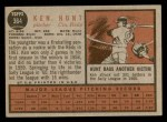 1962 Topps #364  Ken Hunt  Back Thumbnail