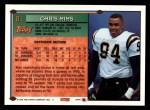1994 Topps #81  Chris Mims  Back Thumbnail