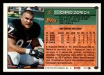 1994 Topps #19  Chris Zorich  Back Thumbnail