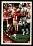 1994 Topps #242  Moe Gardner  Front Thumbnail
