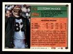1994 Topps #210  Tony McGee  Back Thumbnail