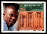 1994 Topps #508  Ricky Sanders  Back Thumbnail