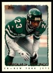 1995 Topps #82  Marcus Turner  Front Thumbnail