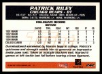 1995 Topps #242  Patrick Riley  Back Thumbnail