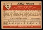 1953 Bowman #52  Marty Marion  Back Thumbnail