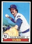 1979 Topps #693  Dave Rader  Front Thumbnail