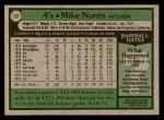 1979 Topps #191  Mike Norris  Back Thumbnail