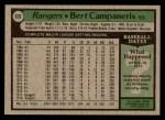 1979 Topps #620  Bert Campaneris  Back Thumbnail
