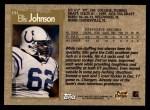 1996 Topps #191  Ellis Johnson  Back Thumbnail