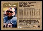 1996 Topps #51  Cris Dishman  Back Thumbnail