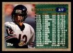1996 Topps #377   -  Erik Kramer 3000 Yard Club Back Thumbnail