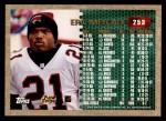 1996 Topps #253  Eric Metcalf  Back Thumbnail