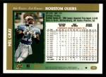 1997 Topps #112  Mel Gray  Back Thumbnail