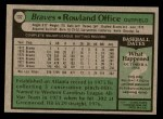 1979 Topps #132  Rowland Office  Back Thumbnail