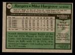 1979 Topps #591  Mike Hargrove  Back Thumbnail
