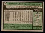1979 Topps #426  Chris Speier  Back Thumbnail
