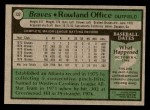 1979 Topps #132  Rowland Office  Back Thumbnail