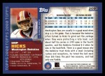 2000 Topps #209  Skip Hicks  Back Thumbnail