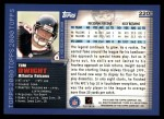 2000 Topps #220  Tim Dwight  Back Thumbnail