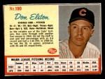 1962 Post #190  Don Elston   Front Thumbnail
