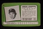 1971 Topps Super #58  Deron Johnson  Back Thumbnail