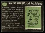 1969 Topps #23  Rickie Harris  Back Thumbnail