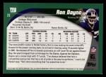 2002 Topps #73  Ron Dayne  Back Thumbnail