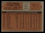 1972 Topps #615  Steve Hargan  Back Thumbnail